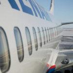 OrenAir переведет большинство московских рейсов во Внуково